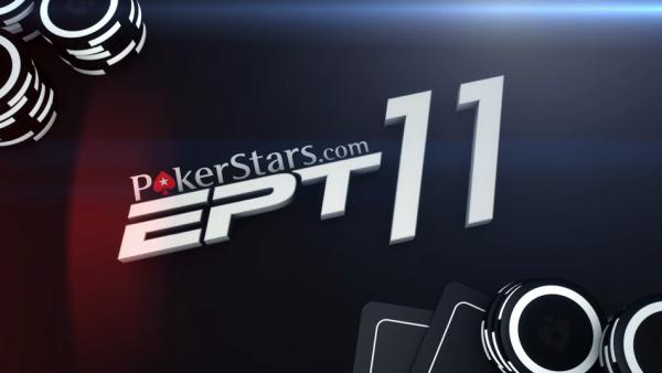EPT11 Logo